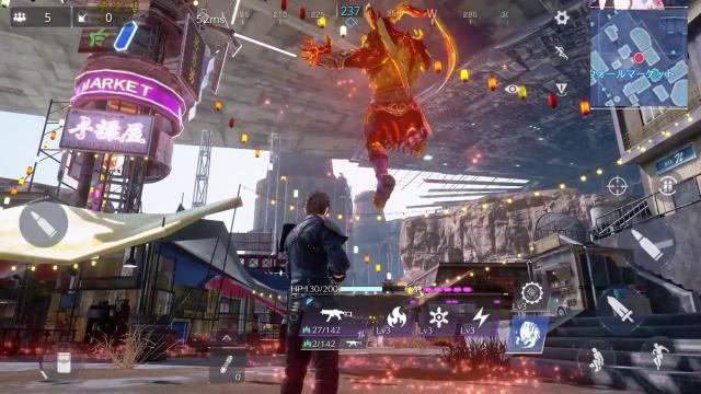 Final Fantasy Battle Royale: FF7 The First Soldier Teaser Trailer