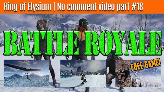 Ring Of Elysium | Europa | No comment video part #18