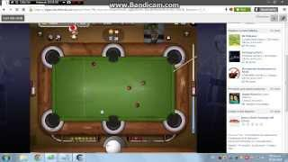 Hack Pool Live Tour Cheat Engine 2014