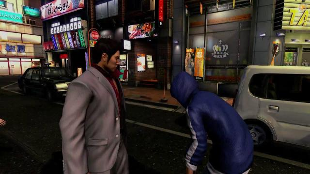 Yakuza 3 Remastered Trainer +17