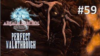 Final Fantasy XIV A Realm Reborn Perfect Walkthrough Part 59 - The Navel Primal Titan BOSS Fight