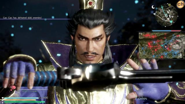 Dynasty Warriors 9 Trainer