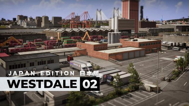 Freight Terminal Entrance   EP 02   Westdale Japan   Cities Skylines