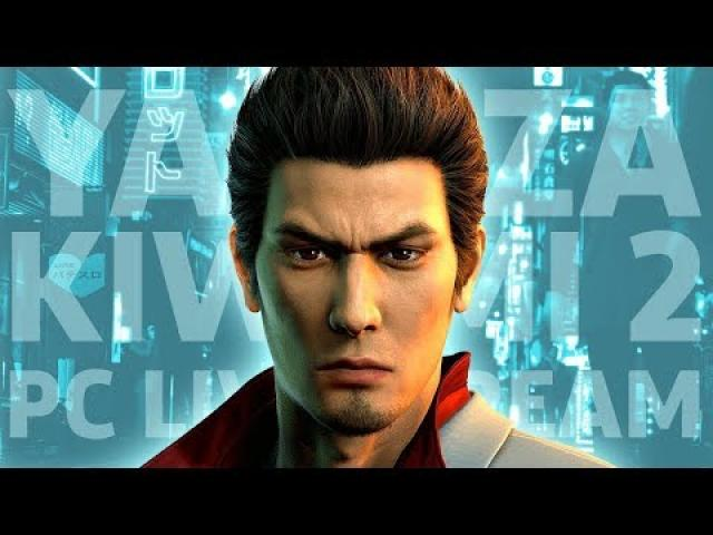 Yakuza Kiwami 2 On PC With The Crime Boys
